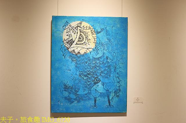 IMG_6720.jpg - 第五屆《出城》藝術展 「香路輕旅圖」彰化縣 20210320