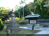 唯一完整保存下來的日本神社-桃園忠烈祠 2009/09/26:P1040433.JPG