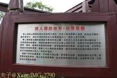 基隆情人湖 2014/06/02 :IMG_2790.jpg