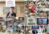 龍目好好玩之友善旅遊藝起來 - 新奇又好玩的DIY體驗都在龍目社區 20151127:龍目 DIY.jpg