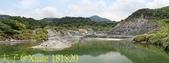 陽明山硫磺谷 2018/05/17:181820.jpg