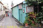 香路輕旅 沙鹿四平老街 20200620:IMG_3947.jpg