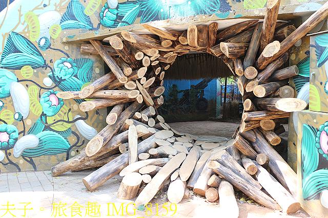 IMG_8159.jpg - 桃園平鎮雙連坡碉堡公園 20200922