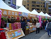 2010 桃園購物節 12/03 16:30 現場直擊:P1050118.JPG