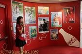 可口可樂博物館 2013/10/19 :IMG_1059.jpg