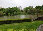 台灣大學生態池 複刻瑠公圳水源地 20200406:IMG_20200406_155501-1.jpg