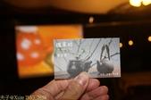 宜蘭大同鄉松羅村玉蘭 - 逢春園渡假別墅-茶席體驗 2012/10/30 :IMG_2659.jpg