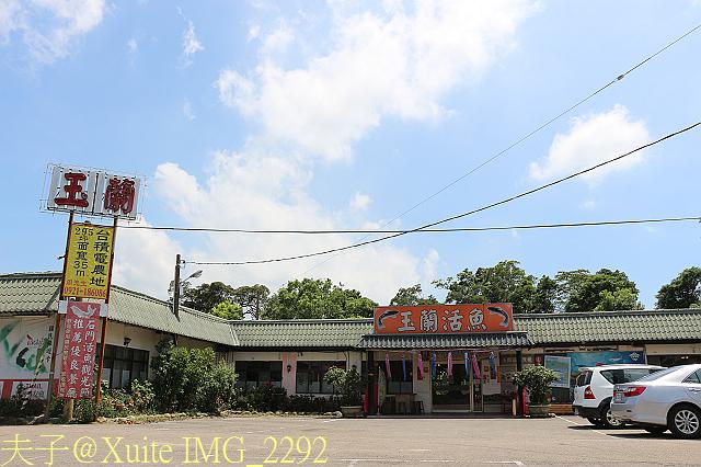 IMG_2292.jpg - 桃園龍潭 玉蘭活魚庭園餐廳 2016/06/03