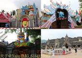 泰國普吉幻多奇、象王宮殿、金娜里皇家雅宴自助餐廳 20160207:IMG_6184858689.jpg