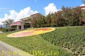 福壽山農場 20191005:IMG_3170.jpg