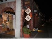三峽老街的土地公土地婆 (福安宮/頂街福德宮):P1070088.JPG