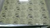 有 SGS 318項農藥零檢出報告的烏龍茶袋茶 :IMAG0652.jpg
