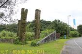 台北市木柵 福德坑環保復育園區 20200607:IMG_3731.jpg