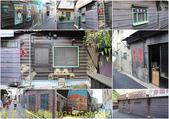 香路輕旅 沙鹿四平老街 20200620:3934567894549.jpg