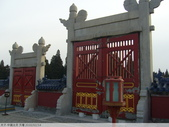 中國北京 天壇 2010/02/14:P1010431.JPG