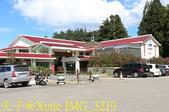 福壽山農場 20191005:IMG_3219.jpg