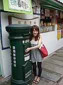曾氏宗親會關西萊馥渡假村烤肉+內灣 2009/08/15 :P1040206.JPG