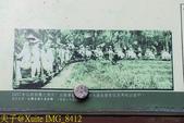 桃園大溪 舊百吉隧道 :IMG_8412.jpg