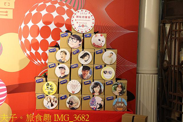 IMG_3682.jpg - 2020花蓮幸福聖誕城 20201204