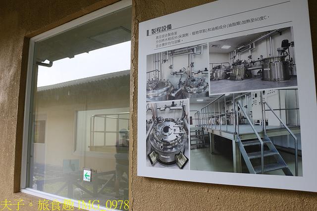 IMG_0978.jpg - 雲林斗六 雅聞峇里海岸觀光工廠 20210928