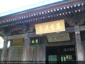 唯一完整保存下來的日本神社-桃園忠烈祠 2009/09/26:P1040475.JPG