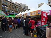 2010 桃園購物節 12/03 16:30 現場直擊:P1050107.JPG