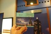 君鴻國際酒店(原高雄金典酒店) 85 SKY TOWER HOTEL 74層景觀台 20130710:IMG_4342.jpg