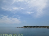 石門婚紗廣場 富基魚港 金山活動中心 2013/07/25:IMG_2577.jpg