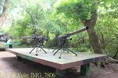 金門柳營步兵軍事體驗園區:IMG_7806.jpg