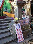 大溪蓮座山觀音寺 2009/10/30 :P1050201.JPG