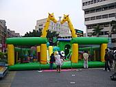 2010 桃園購物節 12/03 16:30 現場直擊:P1050122.JPG