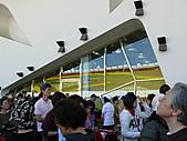 2011/04/24 花博倒數第二天, 最後的一個週日, 天氣晴, 人人山人海:P1020593.JPG
