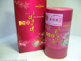2011年全國東方美人茶評鑑比賽參等獎優等獎:P1080161.JPG