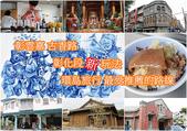 彰化溪州成功旅社 (榖雨農用書店) 20190101:彰雲嘉 古香路 彰化段-3.jpg