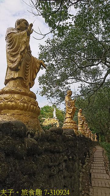 7-310924.jpg - 台南楠西萬佛寺 小普陀山禪修公園 20210404