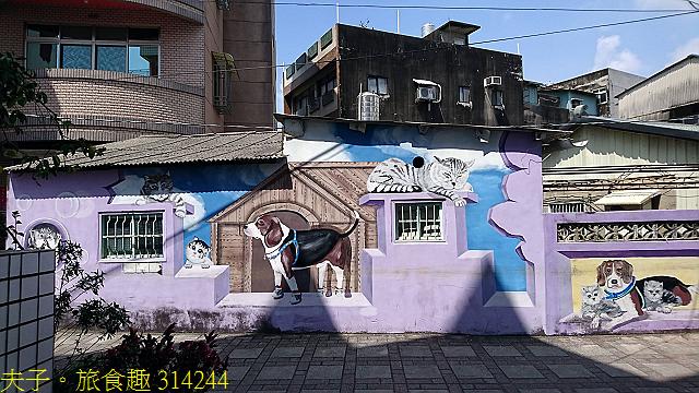 314244.jpg - 雲林北港公館里 3D 彩繪社區 20210420