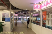 新北市石門富基漁港 A38慧琪 味味代客料理 A37東洋生魚片:IMG_2857.jpg