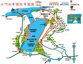 2014楓石門 野餐日 (桃園石門水庫 南苑公園) 2014/12/13:2014楓桃園 Map.jpg