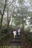 嘉義里佳 (藍色部落) 風流洞步道 2015/07/18 :IMG_2817.jpg
