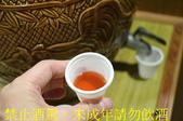 馬祖特色美食 魚麵 老酒麵線  20191219:IMG_8537.jpg