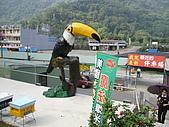 曾氏宗親會關西萊馥渡假村烤肉+內灣 2009/08/15 :P1040197.JPG
