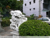 桃園龜山嶺頂壽山巖觀音寺 2009/09/29 :P1040472.JPG