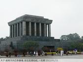 越南河內巴亭廣場, 胡志明博物館, 一柱廟 2012/01/21 :P1040511.jpg