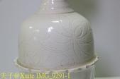 [玩古。古玩] 宋定窯盤口瓶 20180405:IMG_9291-1.jpg