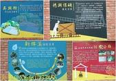 德興煤礦 糶米古道 2018/04/11:0733456.jpg