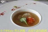 2018農村酒莊巡禮品酩宣導活動 品酒香 20181024:IMG_8907.jpg