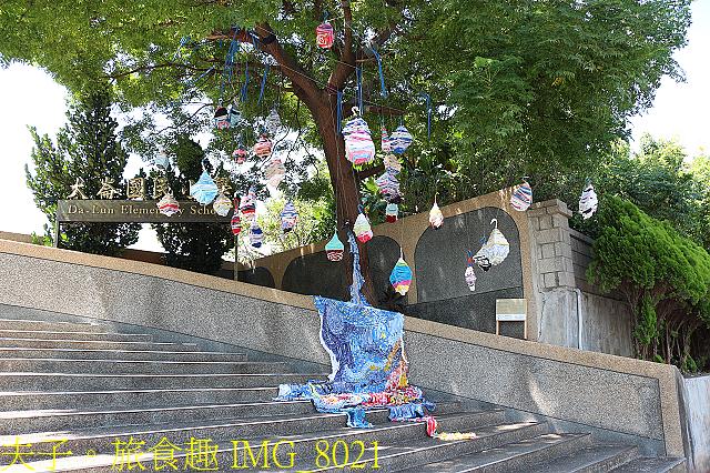IMG_8021.jpg - 2020 桃園地景藝術節 - 大崙展區 20200922