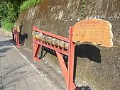 大溪老街(老城區) 2009/10/30 :P1050117.JPG