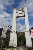新竹尖石鄉北角吊橋到司馬庫斯 2013/10/29 :IMG_5329.jpg