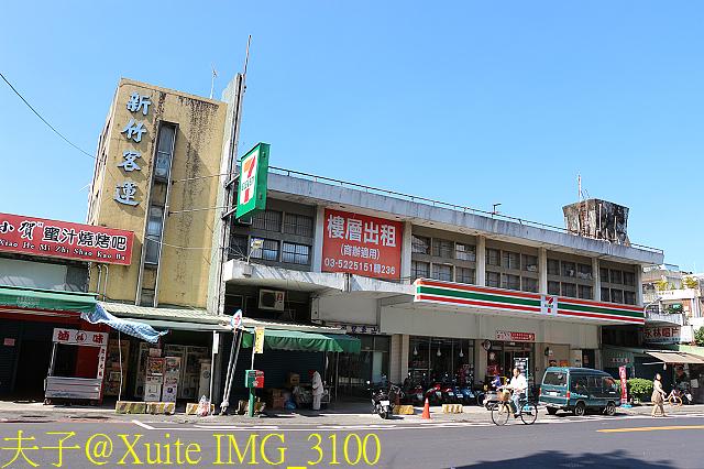 新竹關西老街 愛情巷 仙草巷 20190129:IMG_3100.jpg